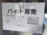 Moe Tea 旗の台店