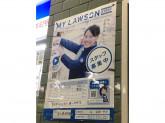 ローソン S OSL四つ橋本町駅店