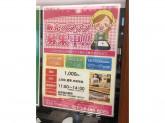 屋台DELi(ヤタイデリ) 大森ベルポート店