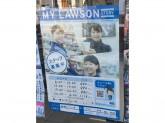 ローソン 神戸御崎本町二丁目店