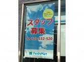 ファミリーマート JR和田岬駅前店