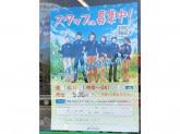 ファミリーマート堺山本町店