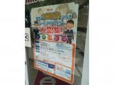 ミニミニFC 池田店