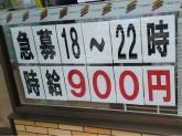 セブン-イレブン 琵琶湖大橋西口店