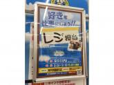 MEGAドン・キホーテ 神戸学園都市店
