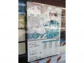 セブン-イレブン 神戸御影石町2丁目店