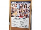 ライトオン イオンモール堺鉄砲町店