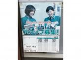 セブン-イレブン 鎌倉玉縄店