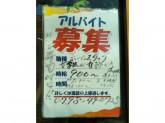 寿司処 人徳知(ひとくち)