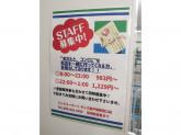 ファミリーマート サンズ東戸塚駅西口店