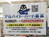 ファミリーマート Uライン西神南駅売店