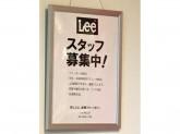 Lee Cafe(リーカフェ ) 堀江店