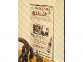 日本酒原価酒蔵 横浜関内店
