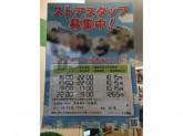 ファミリーマート 渋谷宇田川交番前店