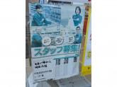 セブン-イレブン 大阪東野田町4丁目店