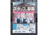 コメダ珈琲店 堺東店