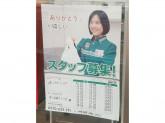 セブン-イレブン 荒川西尾久8丁目店