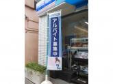 ローソン LTF 清水ヶ丘店