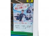 ファミリーマート 原町田四丁目店