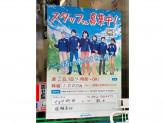 ファミリーマート アエタ町田店