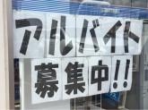 ローソン 前橋南町店