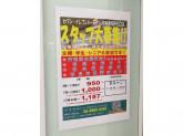 セブン‐イレブン ハートイン JR兵庫駅改札口店