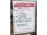 龍翔飯店本町店