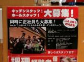 回転寿司 すしえもん イオンモール神戸南店