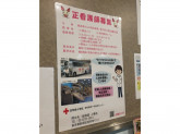 akiba:F献血ルーム