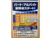 BOOKOFF(ブックオフ) SUPER BAZAAR カインズ名古屋港店