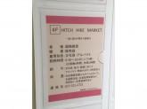 HITCH HIKE MARKET(ヒッチハイクマーケット) 高崎モントレー店