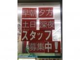 ファミリーマート 津嘉山バイパス店
