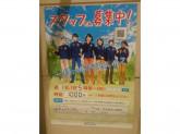 ファミリーマート 東京オペラシティ店