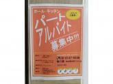 味噌物語 麺乃國+