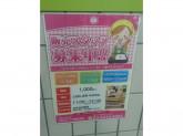 屋台DELi 新宿モノリス店