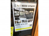 EIGHT PARK CAFE 犬山店