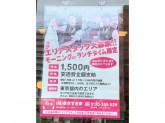 すき家 蓮根駅西店