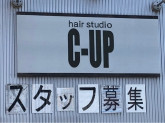 hair studio C-UP(ヘアースタジオ シーアップ)