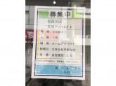 フジミネットワーク(株)