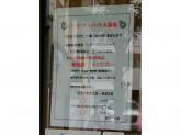 OASIS CAFE(オアシスカフェ) 亀有店