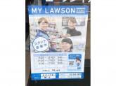 ローソン 平井六丁目店