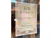 Burlywood 三軒茶屋店