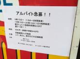 meets.(ミーツ) カナート国分町店