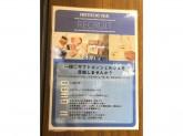 バースデー・バーアンドキッチン 玉川高島屋S・C店