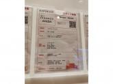 Terrace AVEDA(テラスアヴェダ) ららぽーとEXPOCITY店