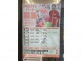 セイコーマート 円山南1条店