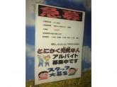 米丸弁当 神田小川店
