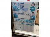 セブン‐イレブン 青梅インター店