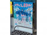 ファミリーマート 新富町駅前店