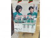 セブン-イレブン 板橋高島平8丁目店